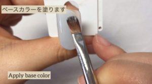 ベースカラーを塗る